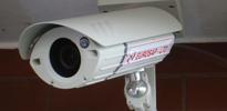 Monitoring, kamery, rejestrator, CCTV, kamera IP, zabezpieczenia, EUROSAP-LTD